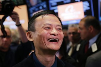 Jack Ma is feeling the heat from China's government.