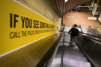 "The ""If you see something, say something"" campaign in 2014."