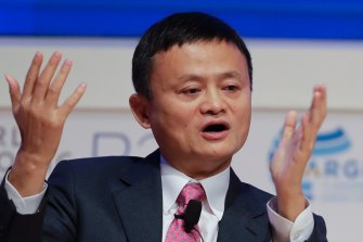 Ant Group is an arm of the sprawling empire of  Alibaba founder Jack Ma.