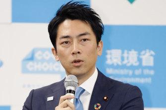 Japan's Environment Minister Shinjiro Koizumi.