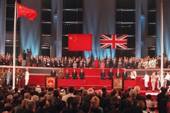The handover ceremony at the Hong Kong Convention Centre on July 1, 1997.
