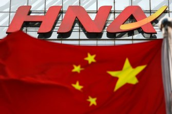 HNA was once the face of modern corporate China. Now it is on the verge of collapse.
