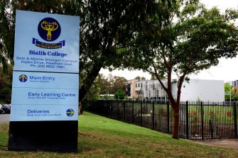 Bialik College in Hawthorn East.