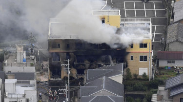 A suspect in the Kyoto Animation studio fire was injured and was taken to hospital.