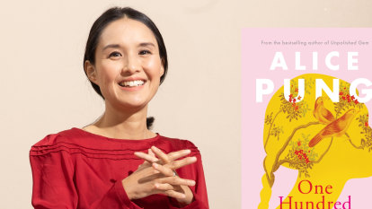 Back in the '90s, we were the gangs: Alice Pung