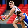 Is the AFL's Rising Star award too subjective?