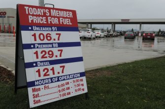 Costco sells fuel under a membership model.