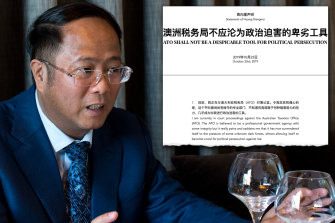 Exiled Chinese billionaire Huang Xiangmo and, inset, part of the statement he posted on his website.