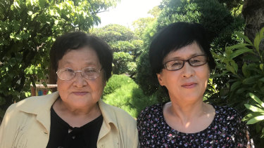 Hiroko Saito, 77, left, and Hiroko Sakakibara, 68, in Osaka.