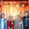 Huang Xiangmo's former deputy pursued over gambling-chip loan