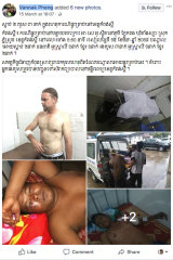 Cambodian Army Major Vannak Pheng on the men killed in a landmine explosion.