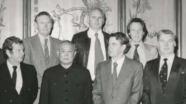 The Age team visiting China in 1979.