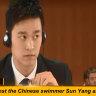 Sun Yang CAS hearing puts heat on 'broken' anti-doping system