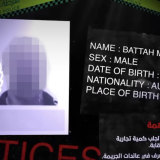 An Interpol Red Notice issued for the arrest of MatthewBattah.