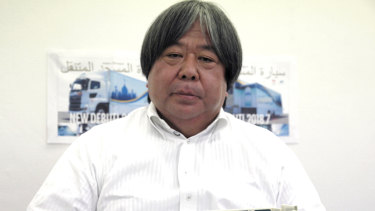 Yasuharu Inoue, chairman of Mobile Mosque Executive Committee.