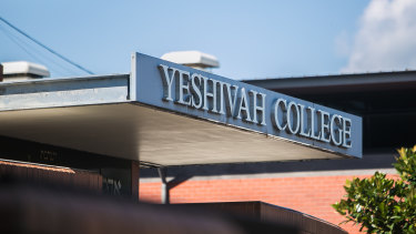 Yeshivah College was one of the Yeshivah Centre's schools.
