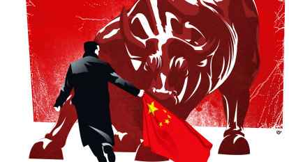 Bulls in a China shop: How Beijing cultivated Wall Street's giants