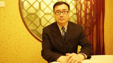Yang Hengjun: China says it suspects him of criminal activities endangering its national security.