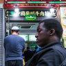 African ambassadors complain to China over 'discrimination'