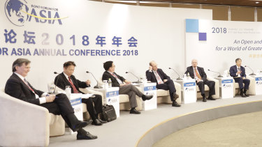 Yi Gang, governor of the People's Bank of China (PBOC), appeared at the Boao Forum for Asia Annual Conference.