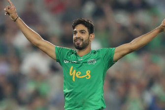 Pakistani Haris Rauf, a popular figure in Australia's Big Bash competition, has tested positive to COVID-19.