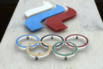 Russia have been banned for four years by the World Anti-Doping Agency.