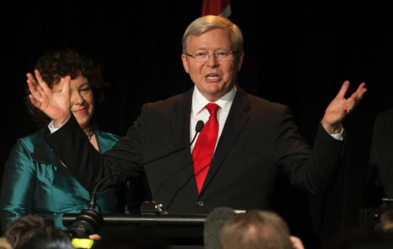 The super industry convinced Kevin Rudd's government to raise the super rate from 9 per cent of wages to 12 per cent by 2025.