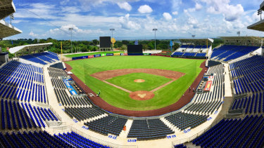 The Taiwan-financed Dennis Martinez National Stadium, in Nicaragua.