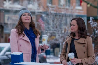 There were no Gilmore Girls' escapades.