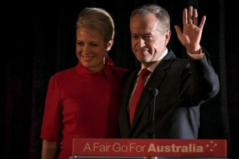 A defeated Bill Shorten and his wife Chloe on election night in Melbourne.