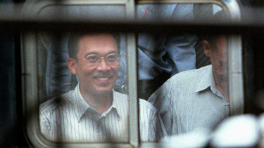 Jailed former Deputy Prime Minister of Malaysia, Anwar Ibrahim in 1998.