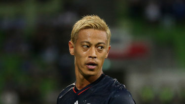 Keisuke Honda scored in Victory's match against Hiroshima, but it wasn't enough to get a point for the Melbourne side.