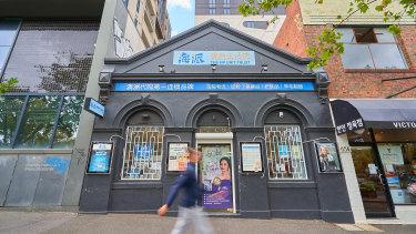 656-658 Elizabeth Street, Melbourne.