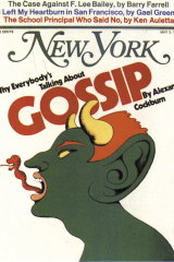 Glaser's designs helped revive New York Magazine.