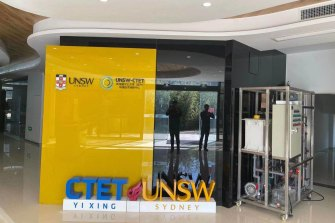 UNSW Offshore study hub in China.