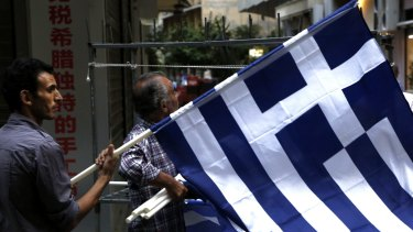 Greece can now only receive further IMF funding once the arrears are cleared.