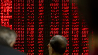 Bubble fears: China's sharemarket frenzy brings back painful memories
