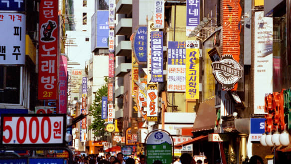 South Korea has retained its ranking as the most innovative country in the world.