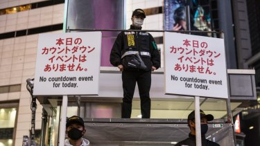 New Year's Eve celebrations were cancelled in Tokyo.