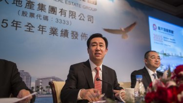 Billionaire Hui Ka Yan is the chairman of one of China's biggest property developers, Evergrande, which is faltering.