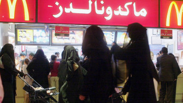 Saudi women are highly restricted within their own country.