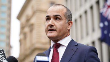 Emergency Services Minister James Merlino said an investigation into the breach will be launched immediately.