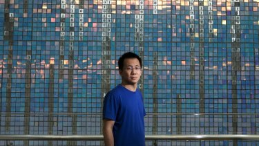 ByteDance founder Zhang Yiming.