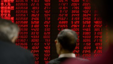 """The China Securities Regulatory Commission has warned investors to """"raise their risk awareness""""."""