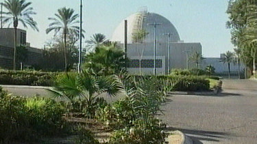 A 2005 image that Israeli television claimed is Israel's top secret nuclear facility in the southern Israeli town of Dimona, the first detailed video of the site ever shown to the public.