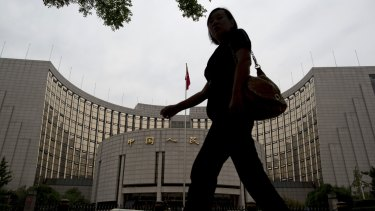 The PBOC plays a central role in China's management of its financial system and economy.