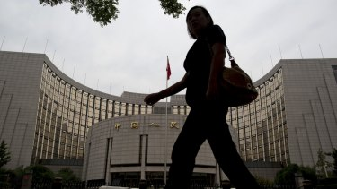 "China's central bank said on Sunday that it would offer ""timely and sufficient funds to ensure that the bank's payment system is operating smoothly""."