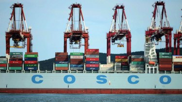 The ultimate parent company: China's state-owned shipping company, COSCO, and Orient Overseas (International).