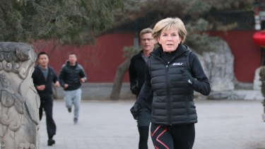 Foreign minister Julie Bishop running in 2XU gear in Beijing.