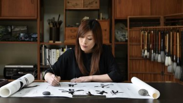 Junko Azukawa keeping the tradition of calligraphy alive.